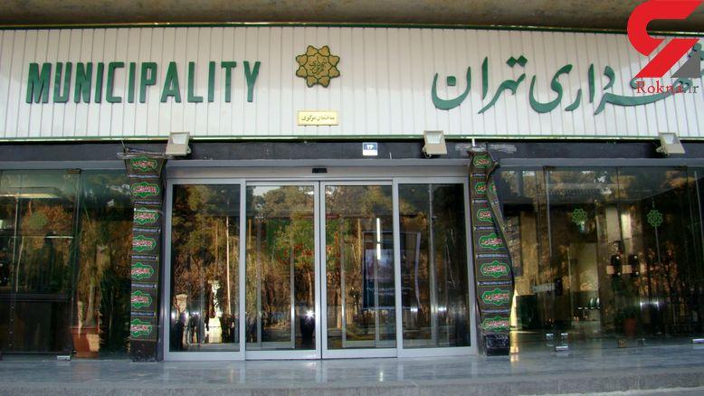 شهردار تهران 23 اردیبهشت انتخاب میشود