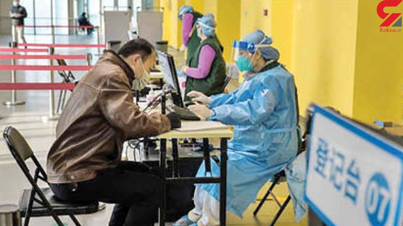 جنجال تازه کرونا / واکسن کرونای رانتی در ایران لو می رود !