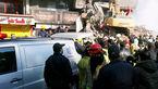 فوری / پنجمین پیکر شهید آتش نشان  از زیر آوار پیدا شد