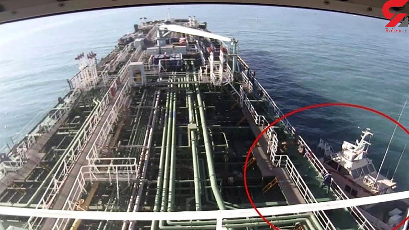 ایران نفتکش کره جنوبی را آزاد کرد + جزئیات