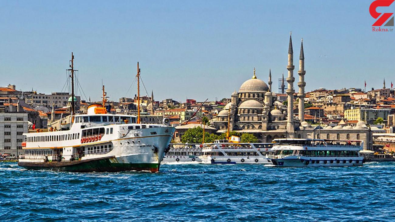 تورهای ترکیه لغو شد