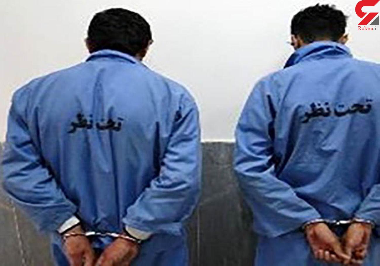 دستگیری 2 سارق کولرگازی در اهواز
