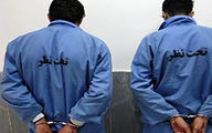 اعتراف 2 مرد به زمین خواری میلیاردی در آستان اشرفیه