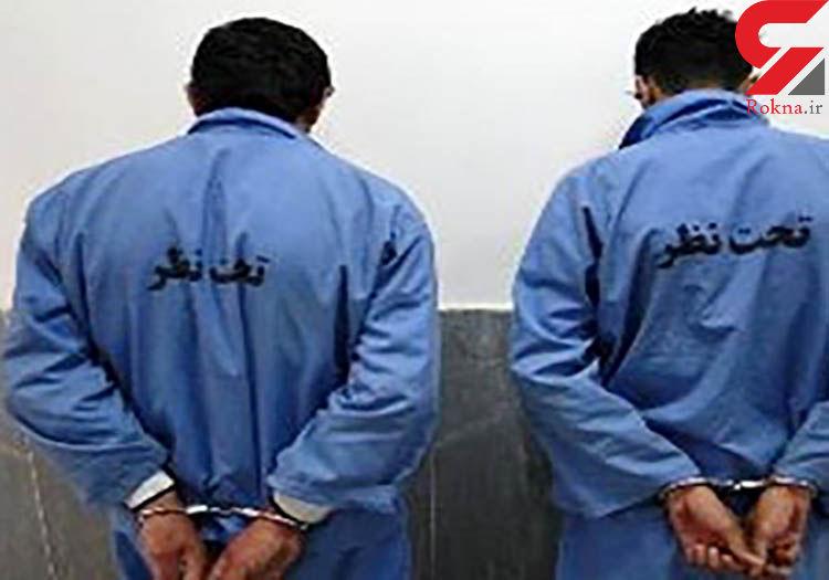 دستگیری 2  قاچاقچی هرویین در همدان