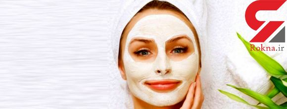 ماسک های طبیعی زیبایی پوست را در خانه تهیه کنید