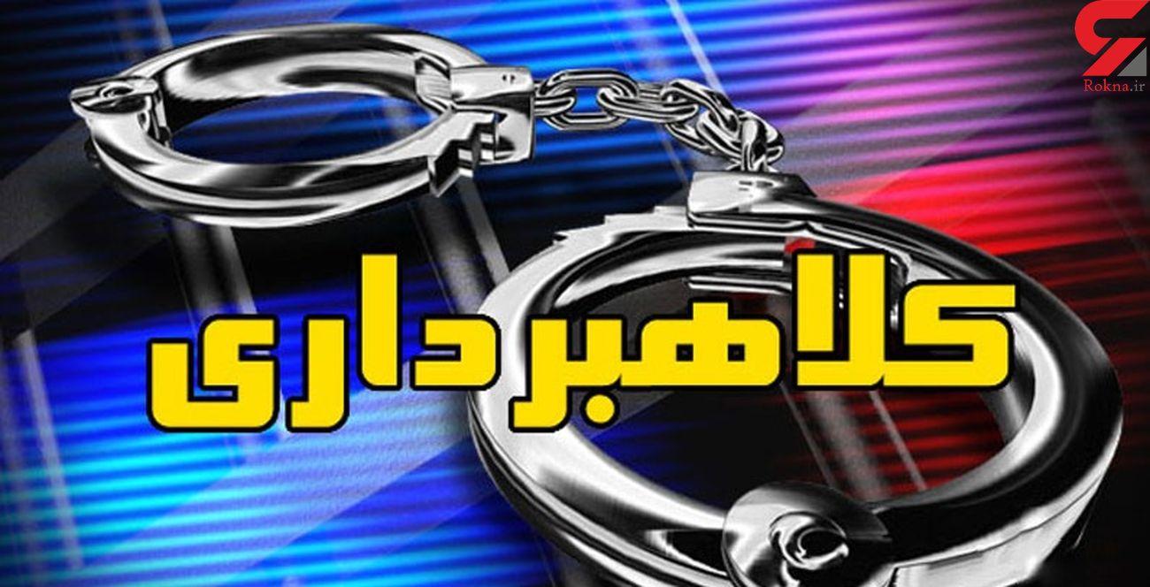 کلاهبرداری فروشگاههای مجازی جعلی در سایه شیوع بیماری کرونا در اصفهان