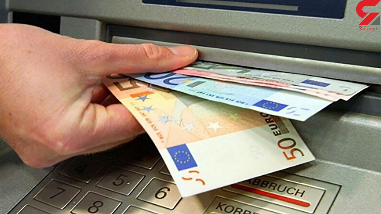 سرقت 30 میلیون یورویی از دستگاه خودپرداز در آلمان