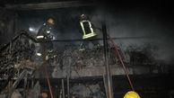 آتش سوزی وحشتناک در بازار اصفهان + عکس
