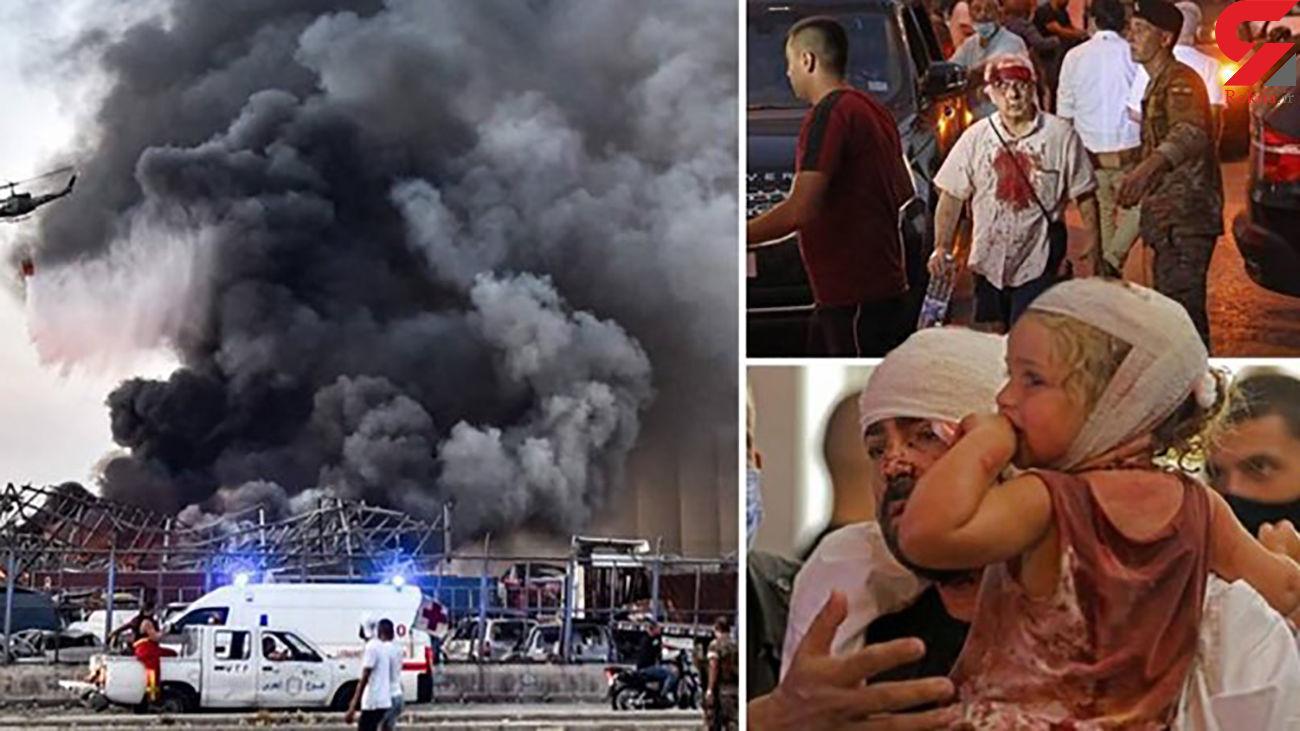فیلم هولناک از لحظه رومانتیک عروس و داماد بیروتی / انفجار شدید