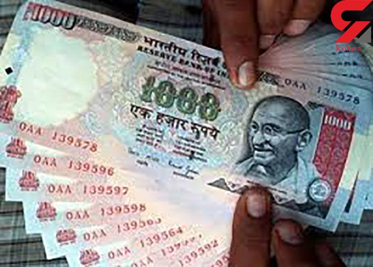 تخلف مالی ۳۸ میلیارد روپیه ای در یک بانک هندی