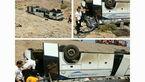 واژگونی اتوبوس در سیستان و بلوچستان یک کشته و ۸ مجروح برجای گذاشت