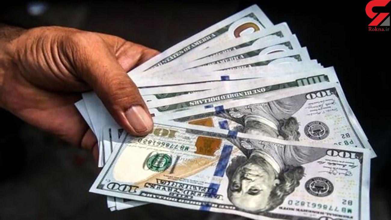 قیمت دلار و قیمت یورو امروزچهارشنبه 22 اردیبهشت + جدول قیمت