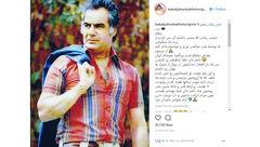 روحتون شاد ناصر خان شما بهشتى هستى +عکس