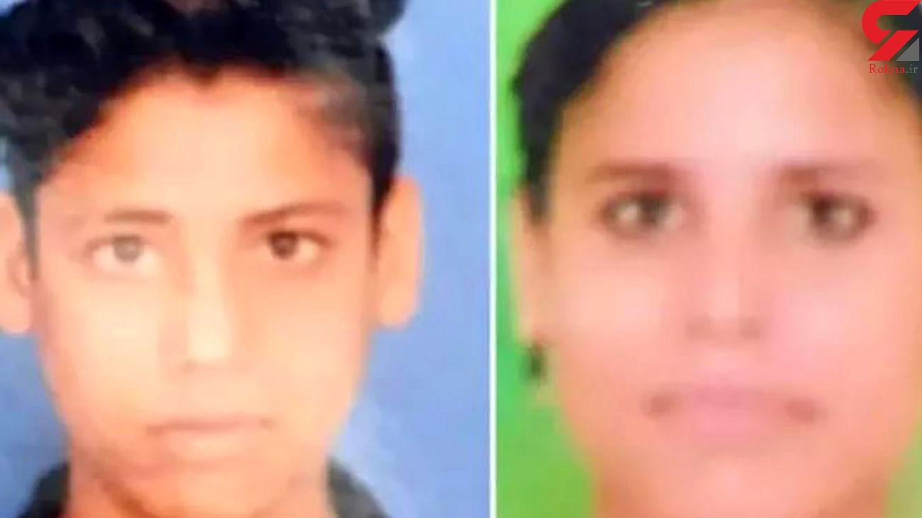 Brother, Sister Die After Being Hit by Goods Train in Uttar Pradesh Etawah