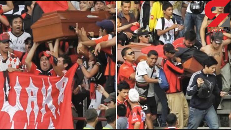 جمجمه نوجوان 17 ساله را به استادیوم آوردند / او شاهد بازی بود!+ عکس