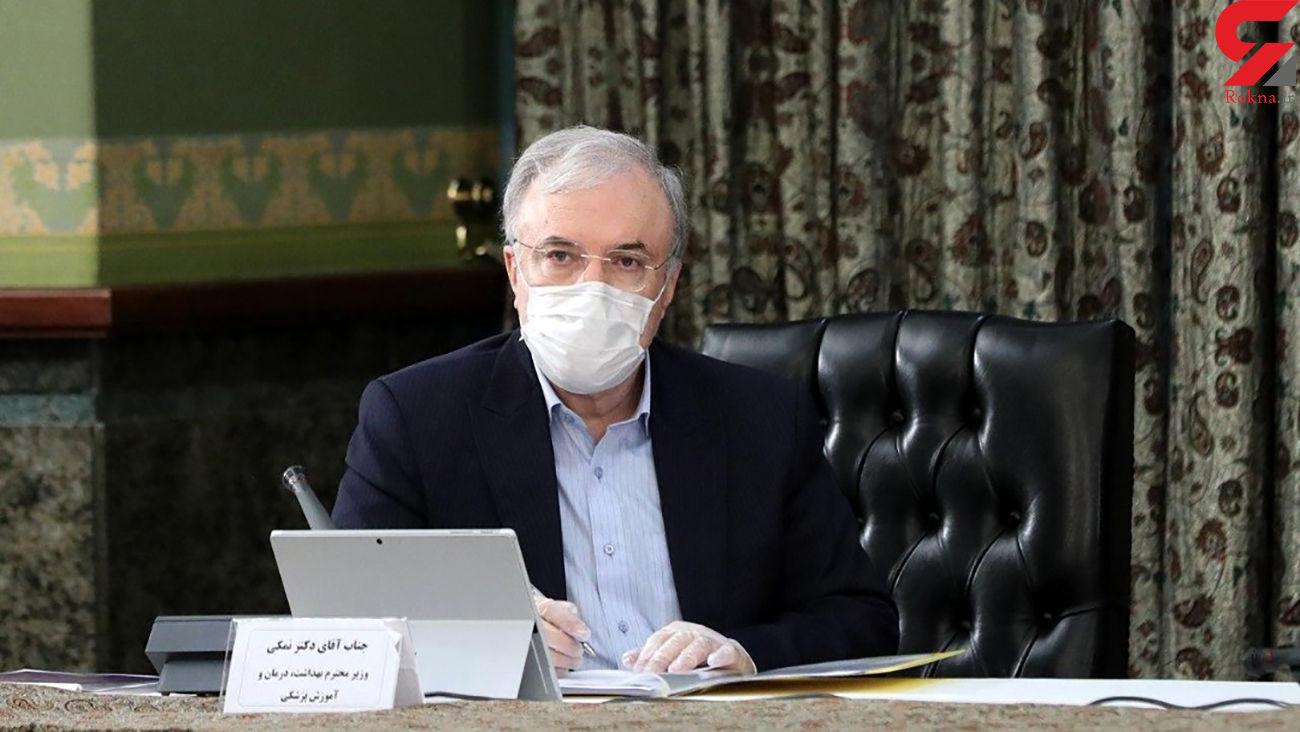 وزیر بهداشت : نخواهیم گذاشت که عشاق حسین (ع) تب کنند و بیمار شوند