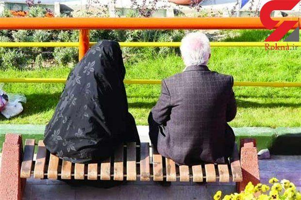 مقابله با افسردگی با ازدواج مجدد سالمندان