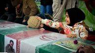 تشییع پیکر شهیدی که در اعتراضات به شهادت رسید+ تصاویر