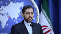 Neighbors are not place of contention with others for Iran