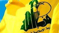سرنوشت خدیجه این زن عضو حزب الله که نامش همواره در رادیو اسرائیل اعلام می شد + عکس