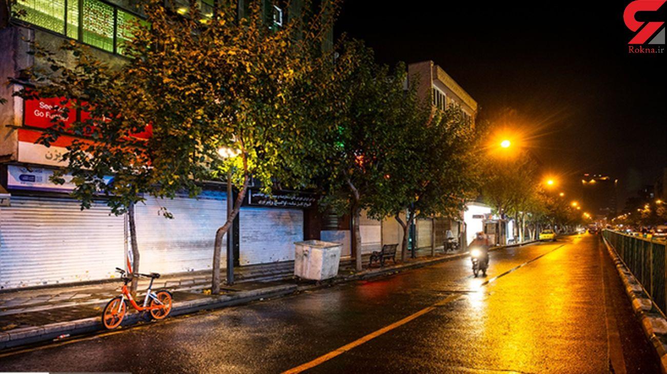 محدودیت تردد شبانه در تهران تمدید شد / شب یلدا در خانه بمانیم