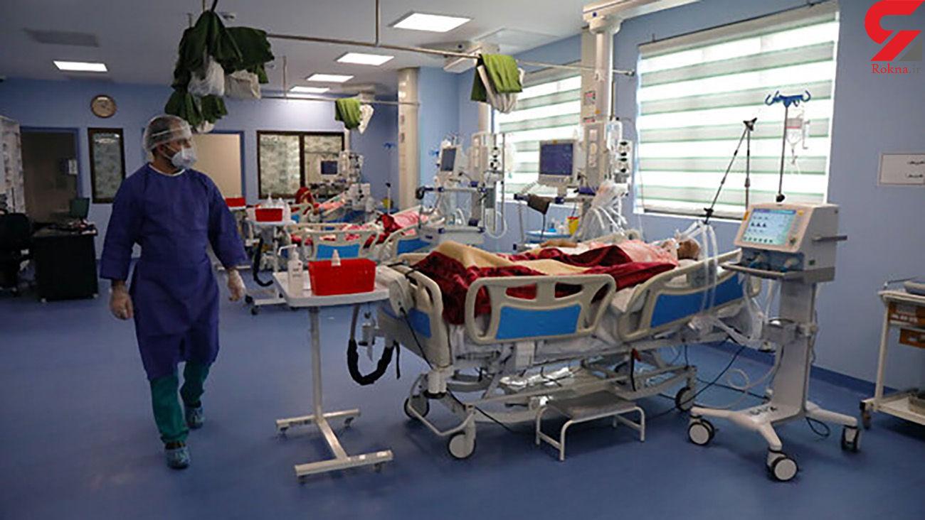 فوت 18 بیمار مبتلا به کرونا درقم