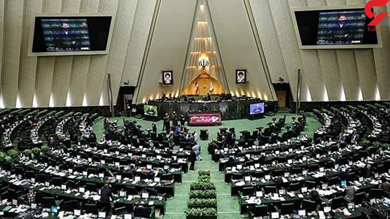 موافقت مجلس با یک فوریت طرح تامین کالاهای اساسی