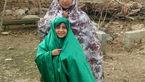 امام رضا (ع) حاجت یک دختر را داد / این دختر پس از 11 سال در شب شهادت امام هشتم به خواسته اش رسید + عکس