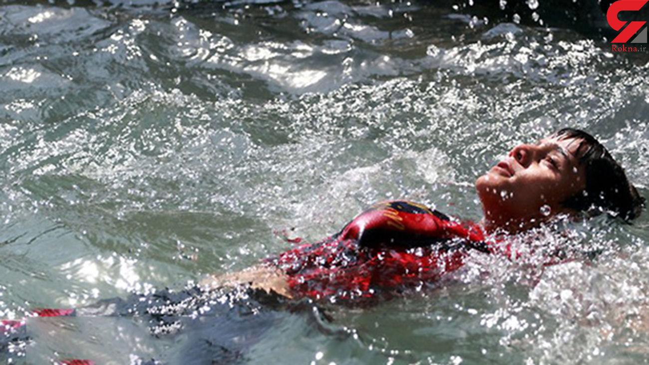 مرگ دردناک پسربچه ۸ ساله در استخر پرورش ماهی