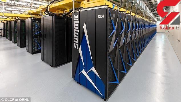رونمایی عظیم ترین رایانه دنیا در آمریکا