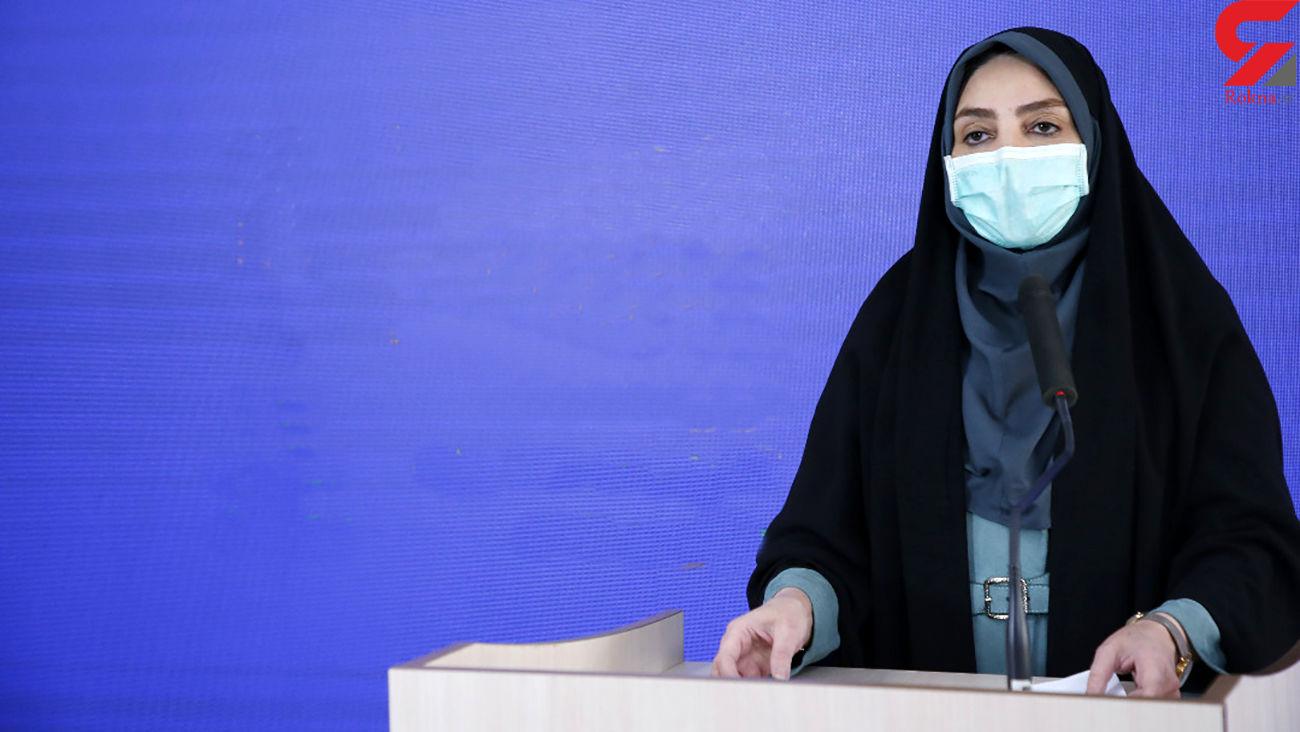 کرونا جان  ۹۳ ایرانی دیگر را در ایران گرفت / مجموع قربانیان کرونا در کشور از ۶۰ هزار نفر گذشت