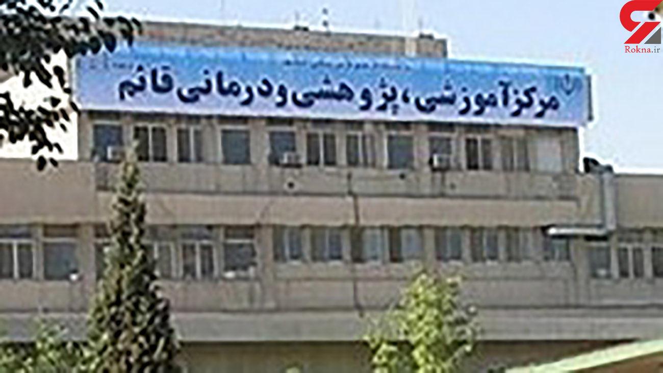 بازگشت خدمات درمانی در بیمارستان مشهد به روال قبل