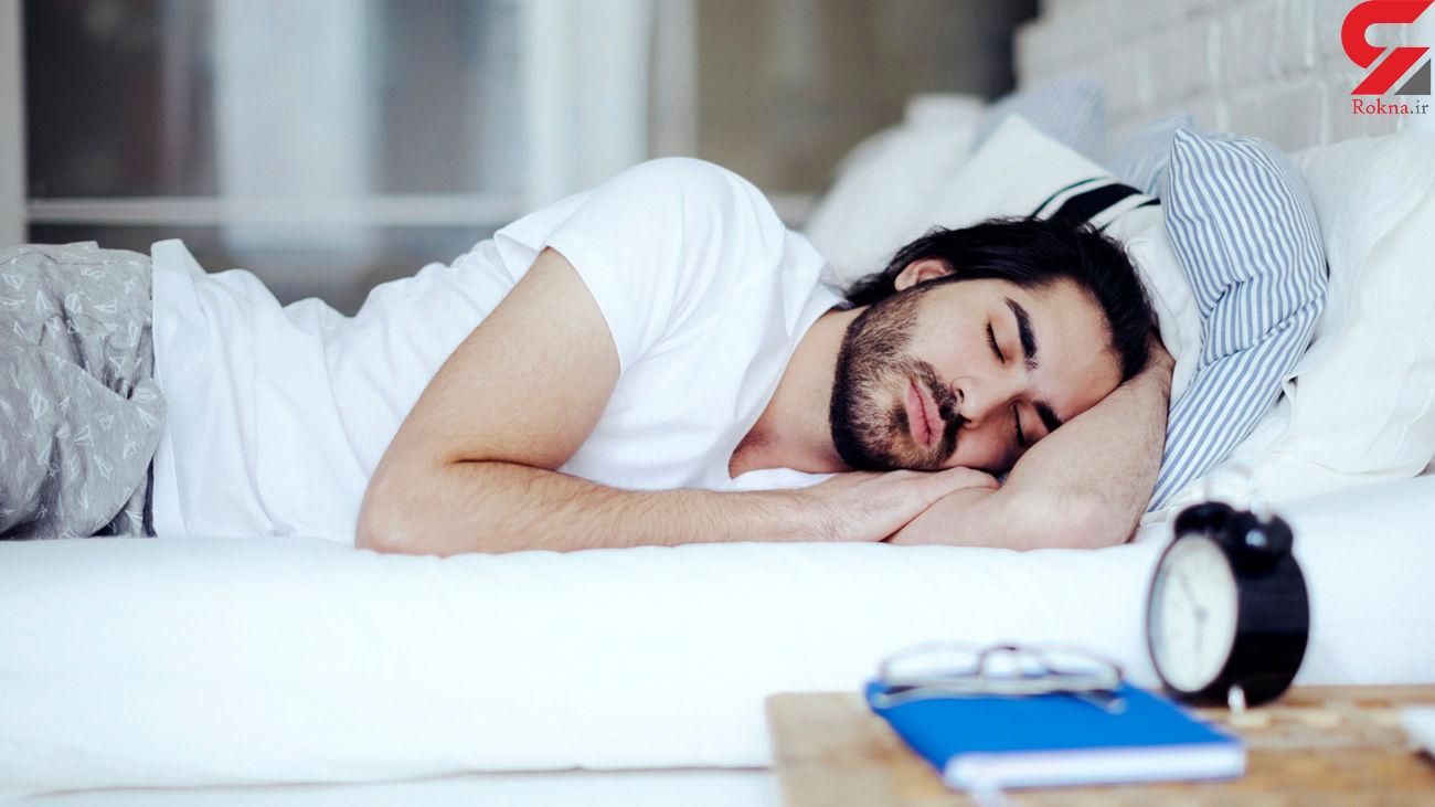 خواب نیمروزی میتواند باعث مرگ افراد باشد !