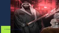 تصویر محمد بن سلمان در لباس داعش
