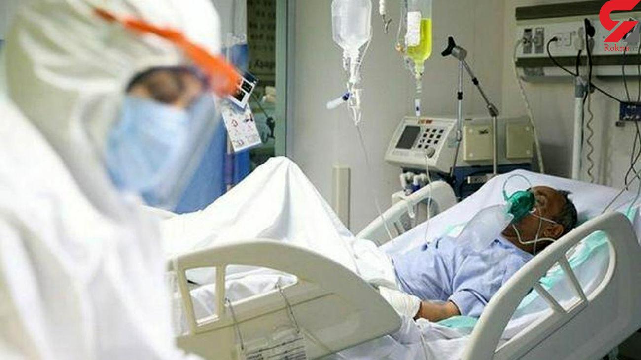 آمار کرونا تا امروز دوازدهم شهریورماه/ 561 ایرانی دیگر جان باختند