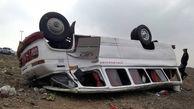 9 مجروح در اثر واژگونی مینی بوس / در مشهد رخ داد