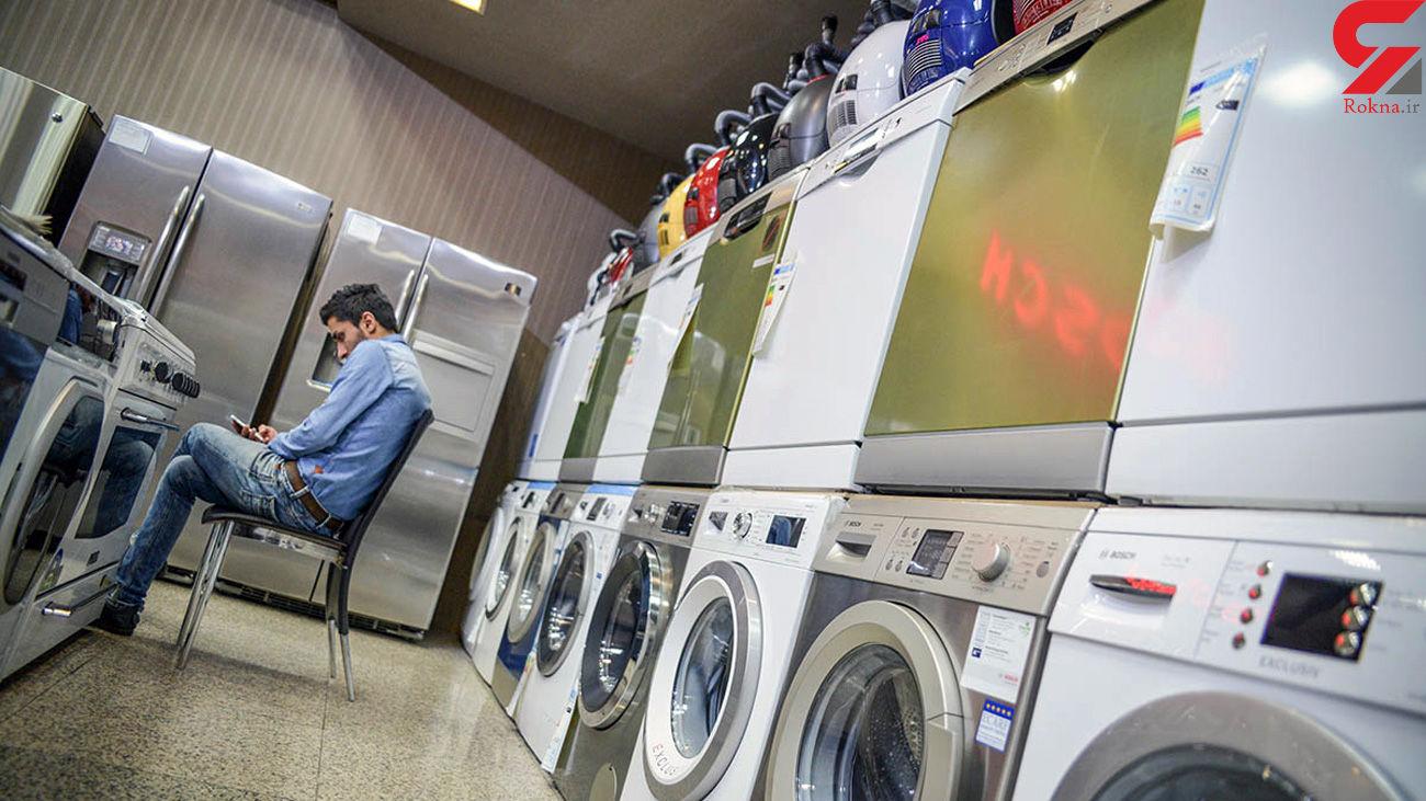 ماشین لباسشویی ارزان قیمت در بازار + جدول
