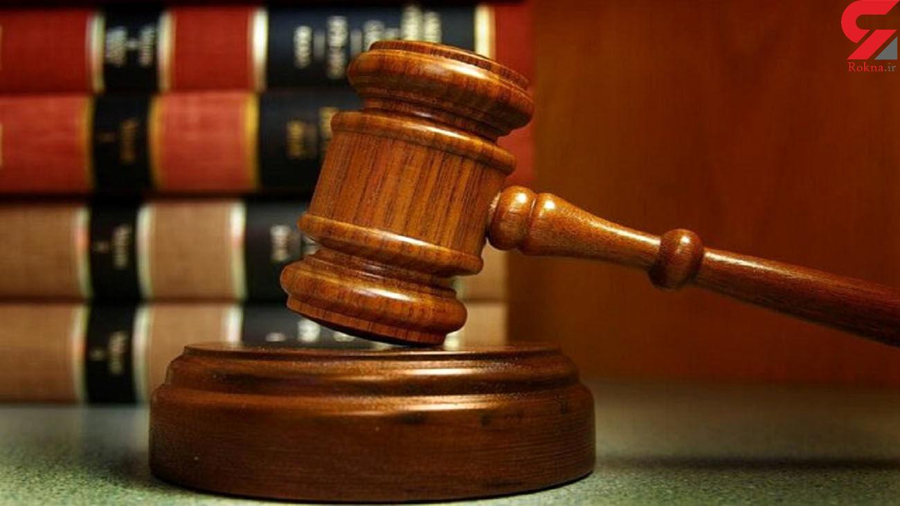 ازدواج خانم معلم 53 ساله با دانش آموز 13 ساله به حکم دادگاه / آزار  در 7 سالگی / امریکا