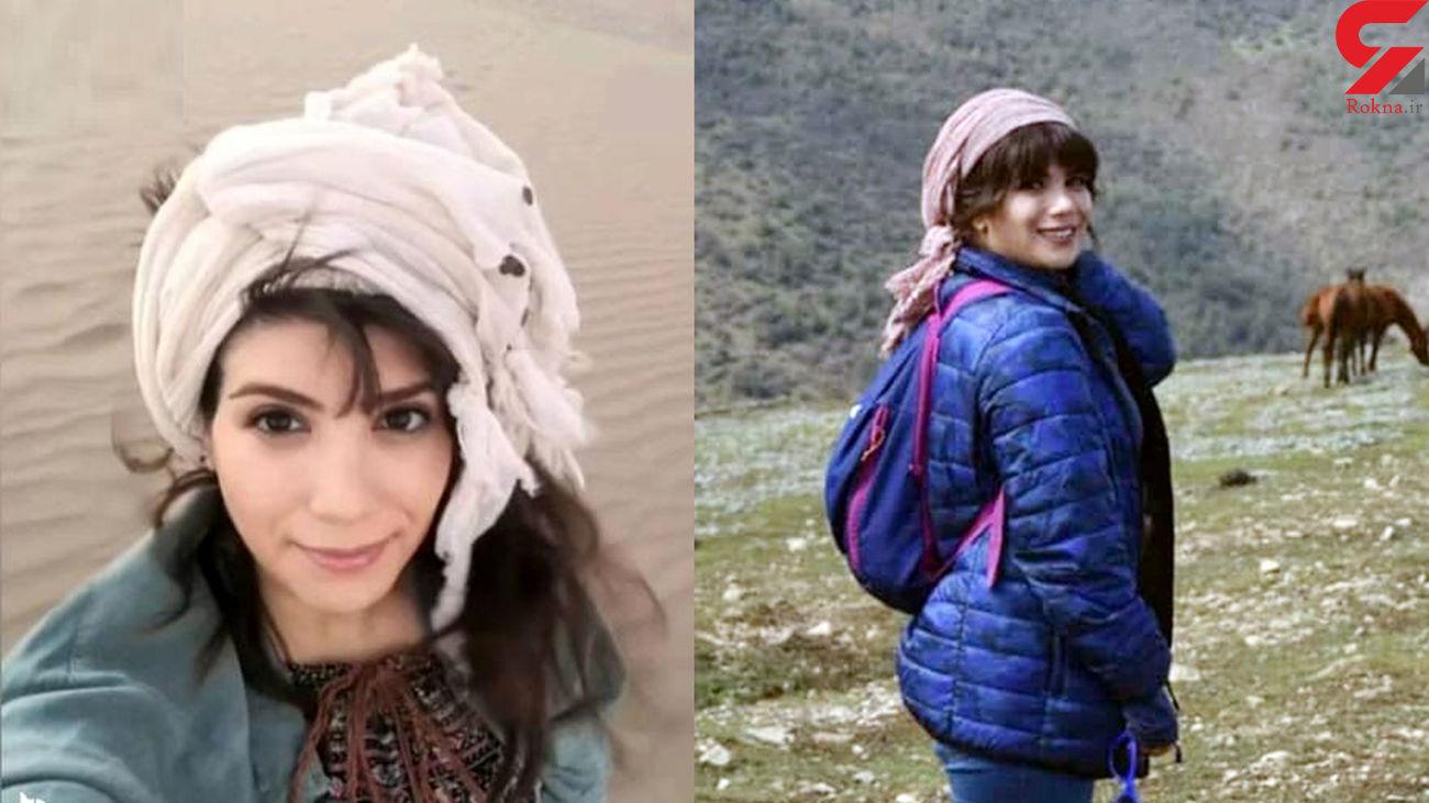 سها رضانژاد / آخرین خبر از سها رضانژاد که در کردکوی ناپدید شد + عکس