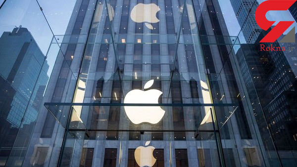 گام بلند اپل برای تولید نسل جدید تراشههای هوشمند