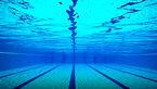درمان آرتروز با آب درمانی