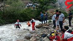 جسد دختربچه کجای رودخانه کرج است؟! +عکس