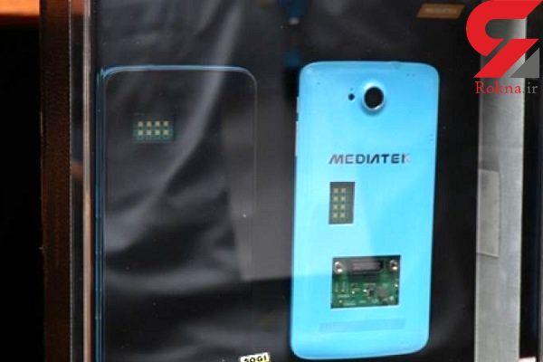 ساخت تراشه ای که گوشی های هوشمند را تقویت می کند