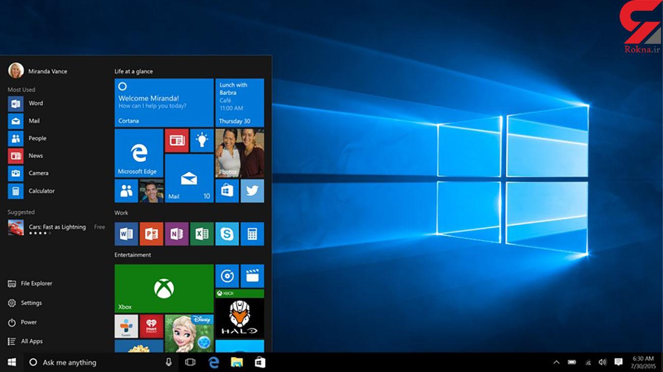 جدیدترین بهروزرسانی ویندوز 10 میتواند حافظه SSD کامپیوتر شما را تخریب کند