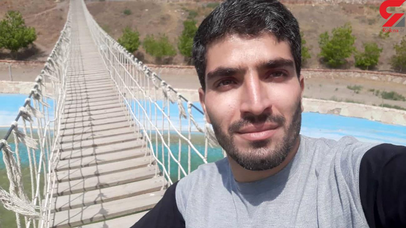 مرگ پدر فداکار در نجات دختر 5 ساله اش در اصفهان / همه گریه کردند + فیلم و عکس ها