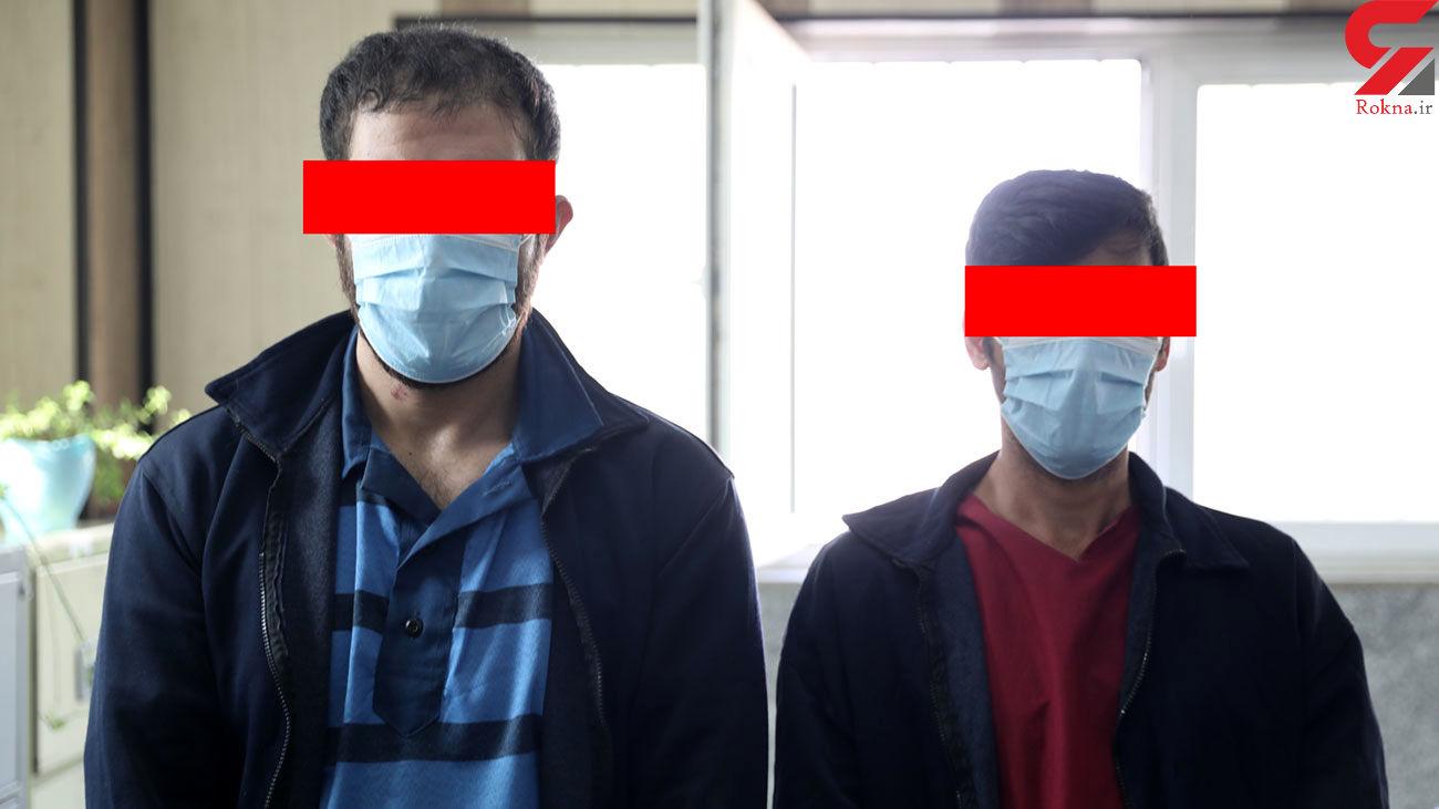 سرقت مسلحانه گوشی از پسر 8 ساله تهرانی + فیلم و جزئیات