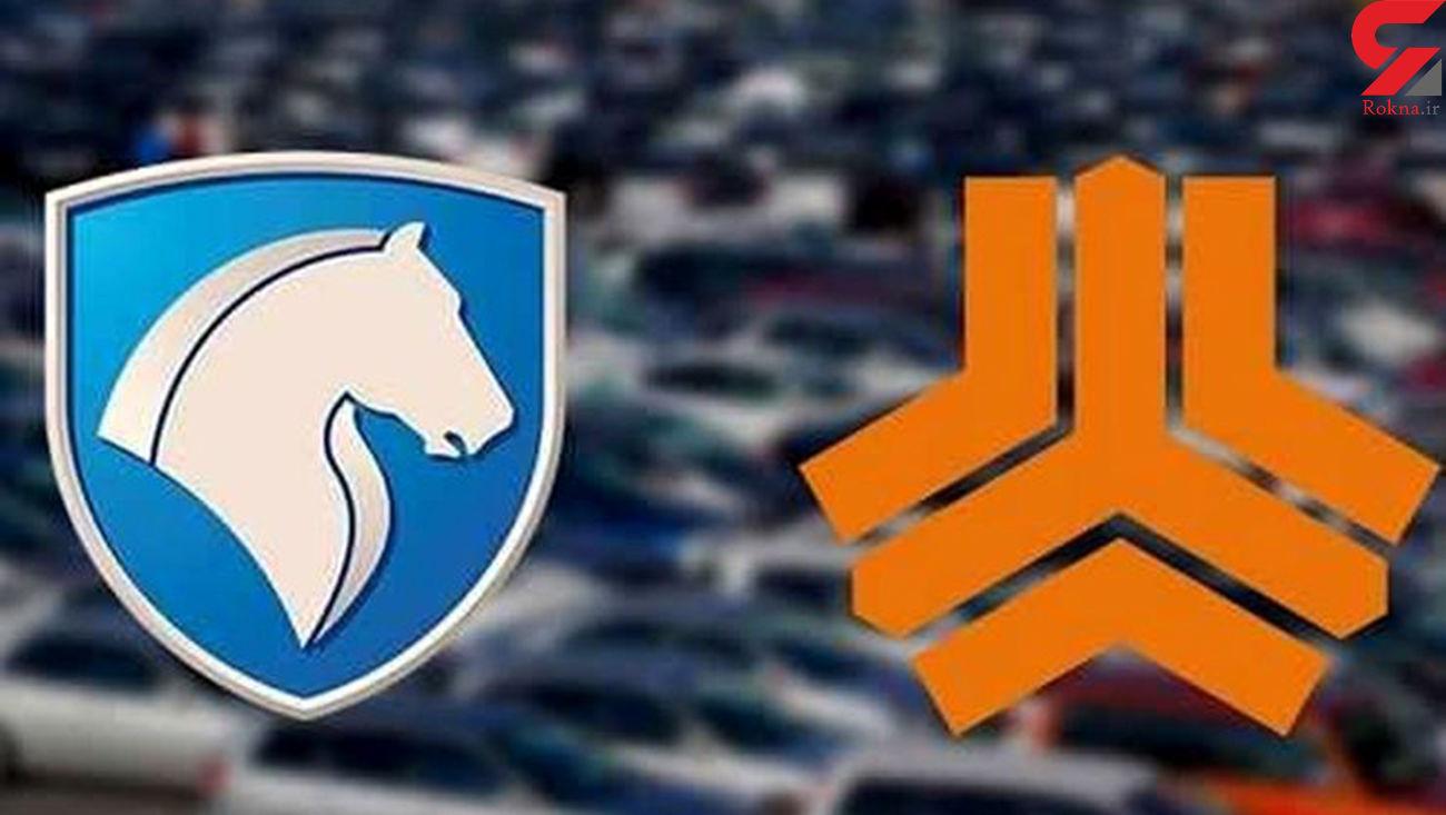 قیمت خودروهای داخلی امروز دوشنبه 12 آبان 99 + جدول