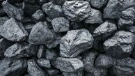 توقیف وانت پیکان حامل زغال قاچاق در مریوان