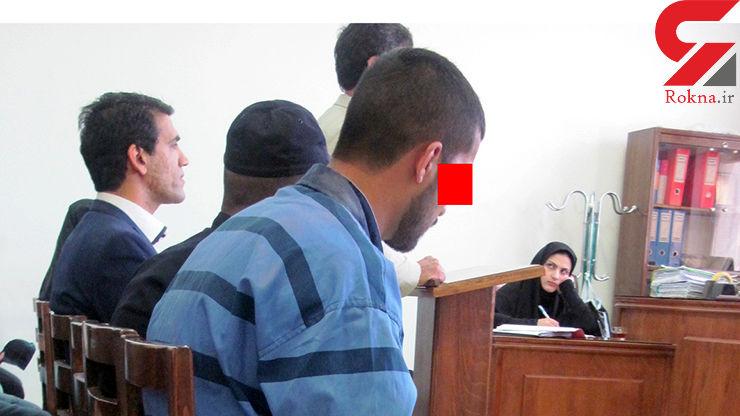 محاکمه مرد عصبانی به جرم رفیق کشی در جنوب تهران+ عکس
