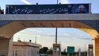 23 هزار زائر اربعین از مرز مهران وارد کشور شدند